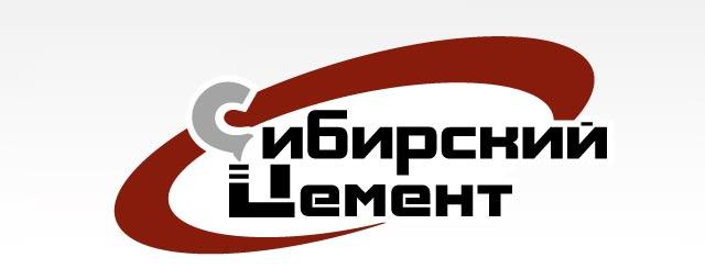 СибирЦемент